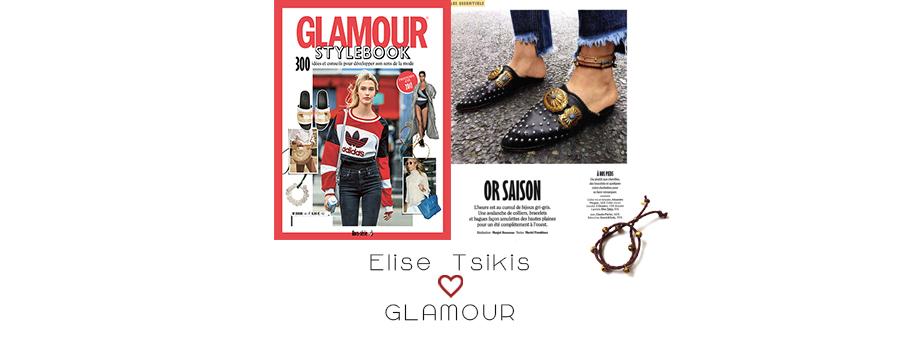 ELISE_GLAMOUR_HORSSERIES